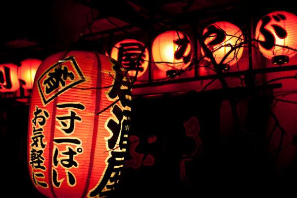 Izakaya paper lanterns