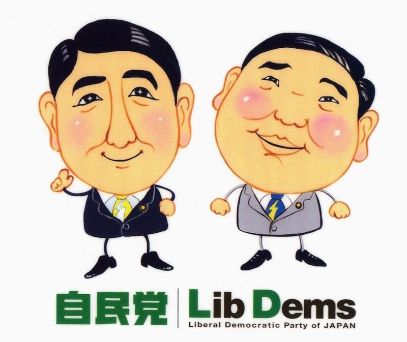 Cute political cartoons interesting facts about Japan