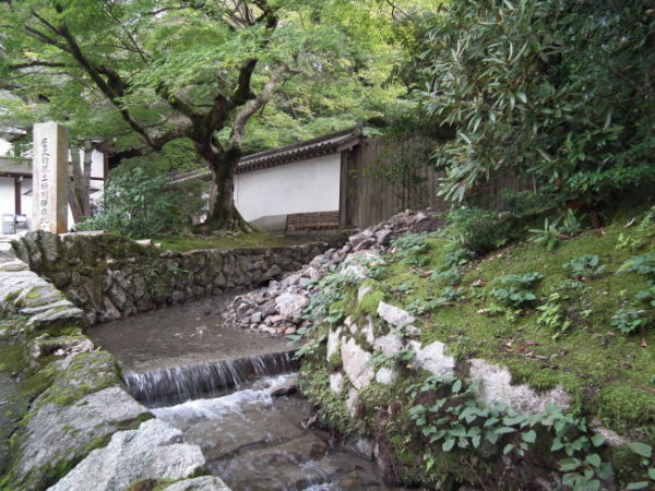 Japanese Gardens surrounding the Silver Temple