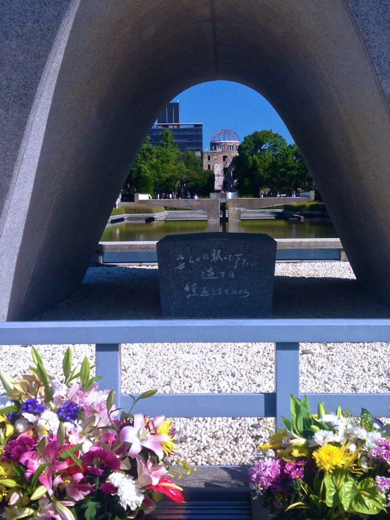 Japan trip itinerary for 10 days Hiroshima peace park