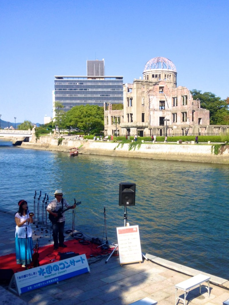 Japan trip blog Hiroshima Industrial Promotion Hall remains