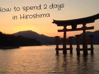 Nomadic Boys How to spend 2 days in Hiroshima