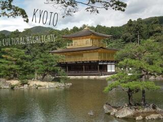Nomadic Boys what to do in Kyoto