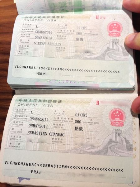 Obtaining visas for the Trans Siberian train