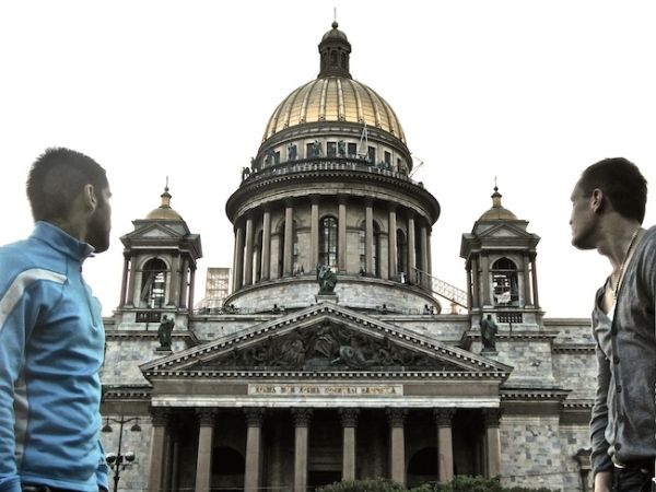 cathédrale Saint Isaac de Saint-Pétersbourg