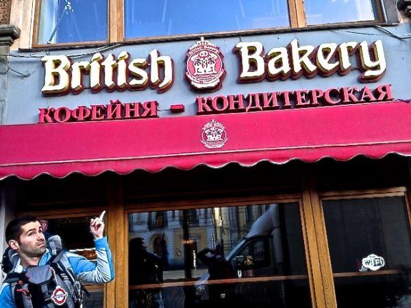 British Bakery chain in St Petersburg