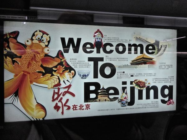 Seven foods and drinks you must try in Beijing