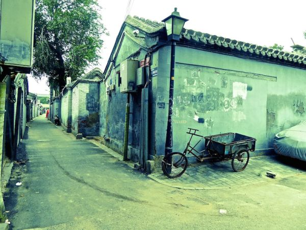 A Beijing hutong at the Nanluoguxiang district