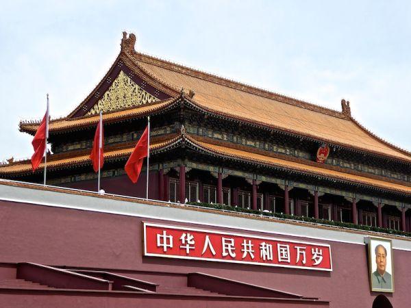 Tiananmen Square tribute to Mao Zedong