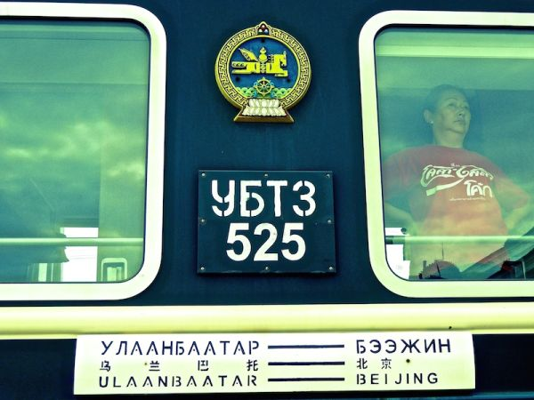 Changing wheels on the Trans Siberian railway