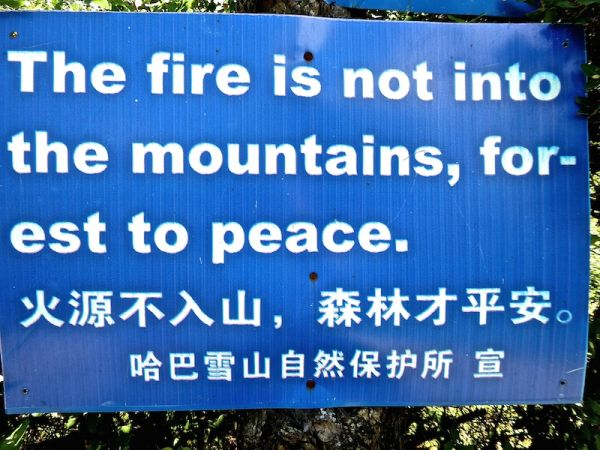 Comical sign in the Tiger Leaping Gorge trek