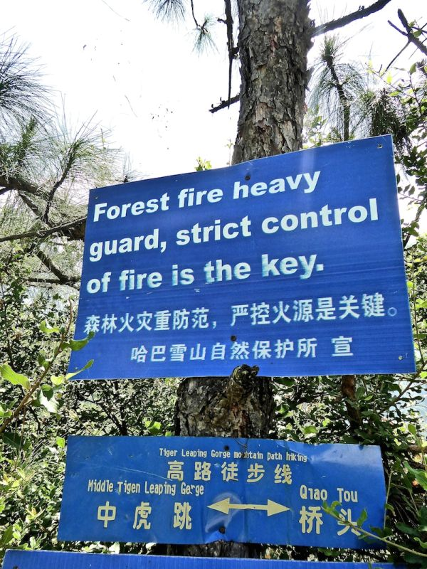 Another comical sign in the Tiger Leaping Gorge trek about preventing forest fires