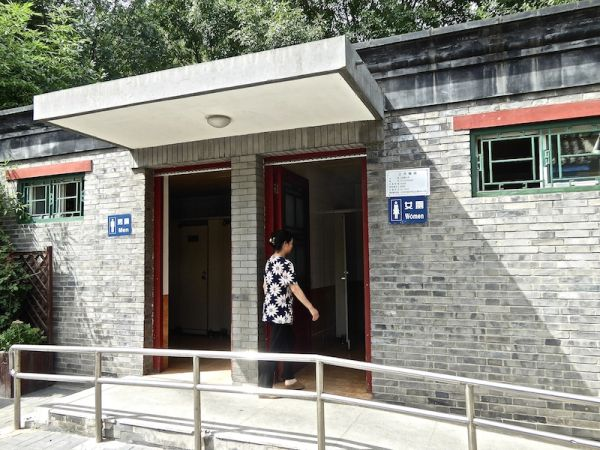 Free public toilet in Beijing - a common sight in China