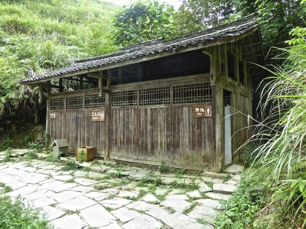 Free public toilet in the remote mountain villages around the Lonji rice terraces