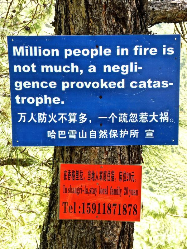 Our favourite sign in the Tiger Leaping Gorge trek about preventing forest fires