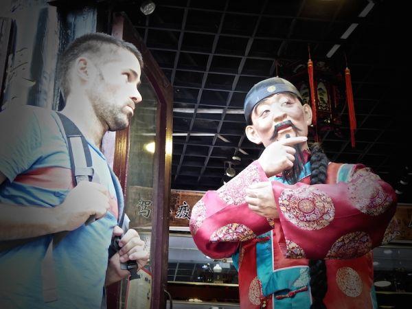 Mannequin dans la vielle ville de Pingyao