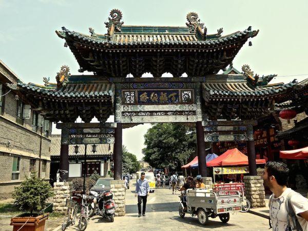 La porte du Nord donnant accès à la vieille ville de Pingyao