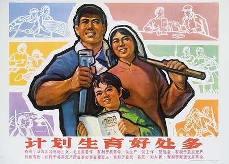 Propagande et politique de l'enfant unique en Chine