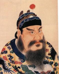Portrait de l'empereur Qin Shi Huang