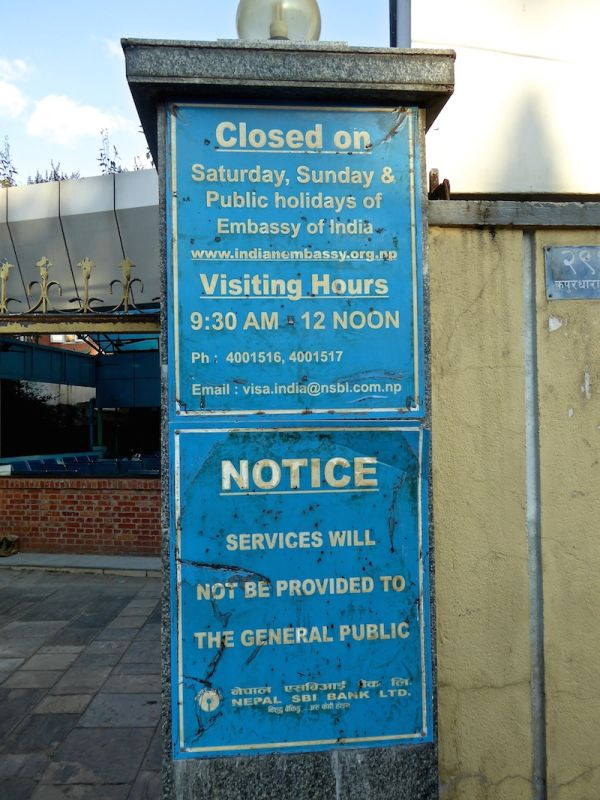 Public notice of opening times at the entrance
