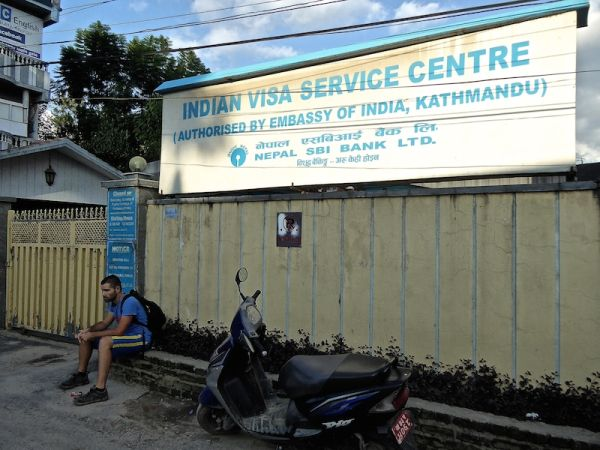 The Indian Visa Centre in Kathmandu