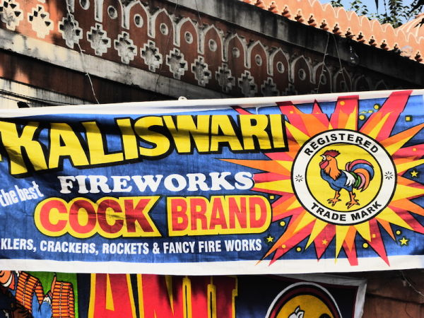 Our favourite brand of fireworks
