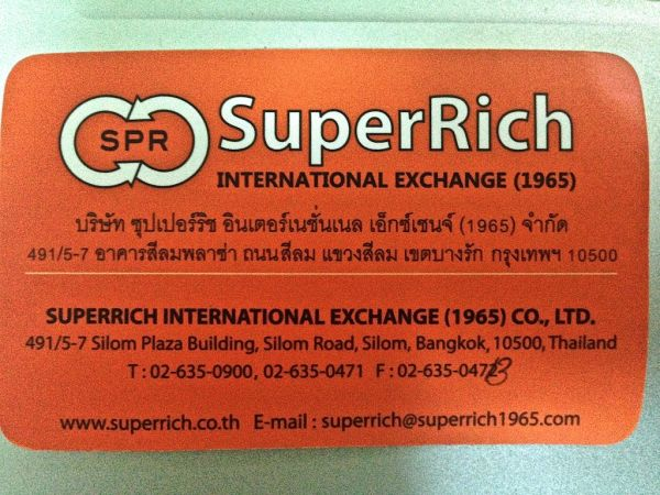 Super Rich business card