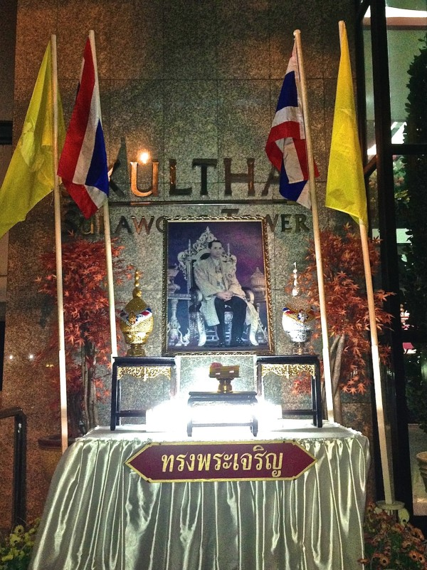 Shrine to The King in Bangkok