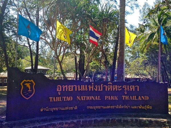 Tarutao National Park welcome sign