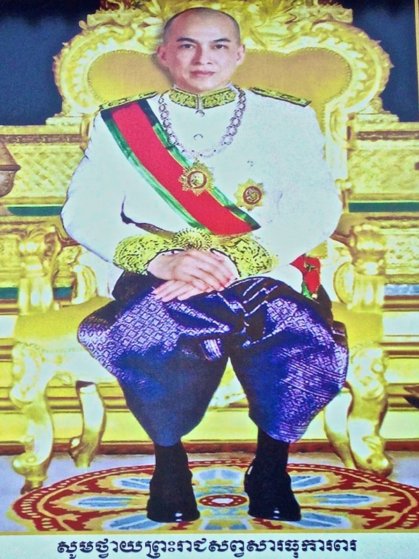 The King of Cambodia