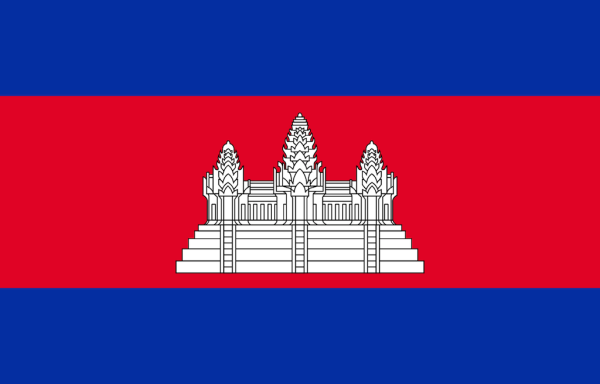 The Cambodian flag is the only flag in the world to feature a building