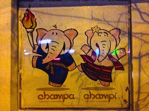 A cute champa sign in Vientiane
