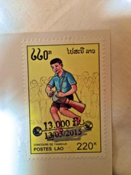 An expensive Laotian postage stamp