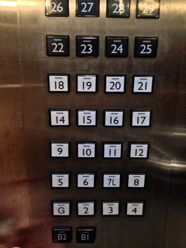 No 13th floor in our Manila condo