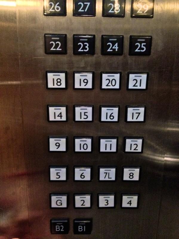 No 13th floor in our Manila condo