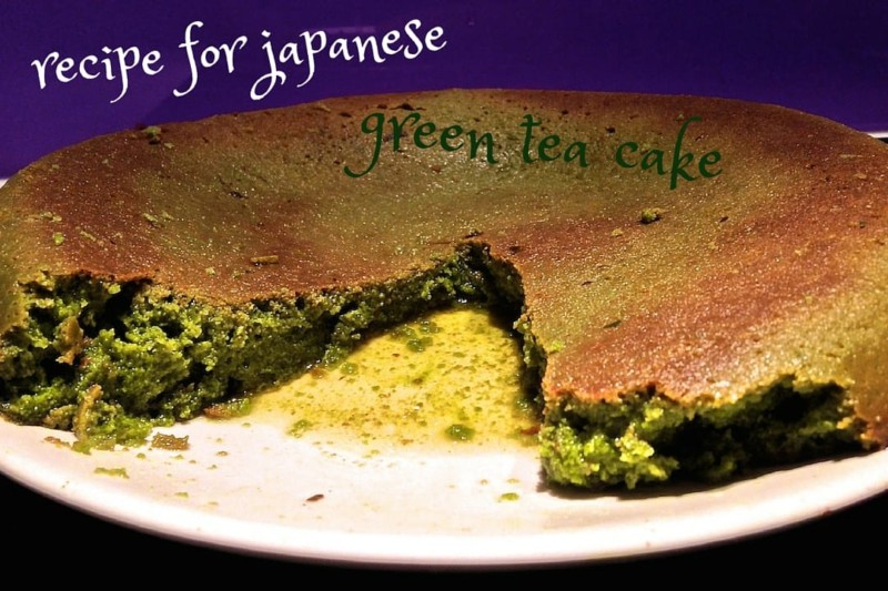 Recipe for japanese green tea cake