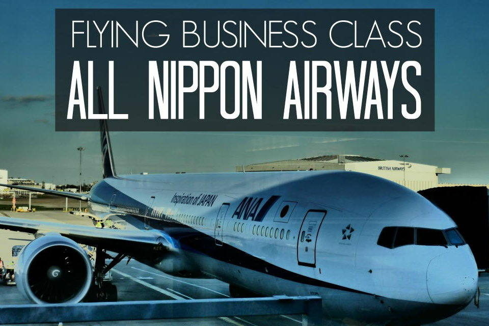 ANA Business class review: Tokyo Haneda to London