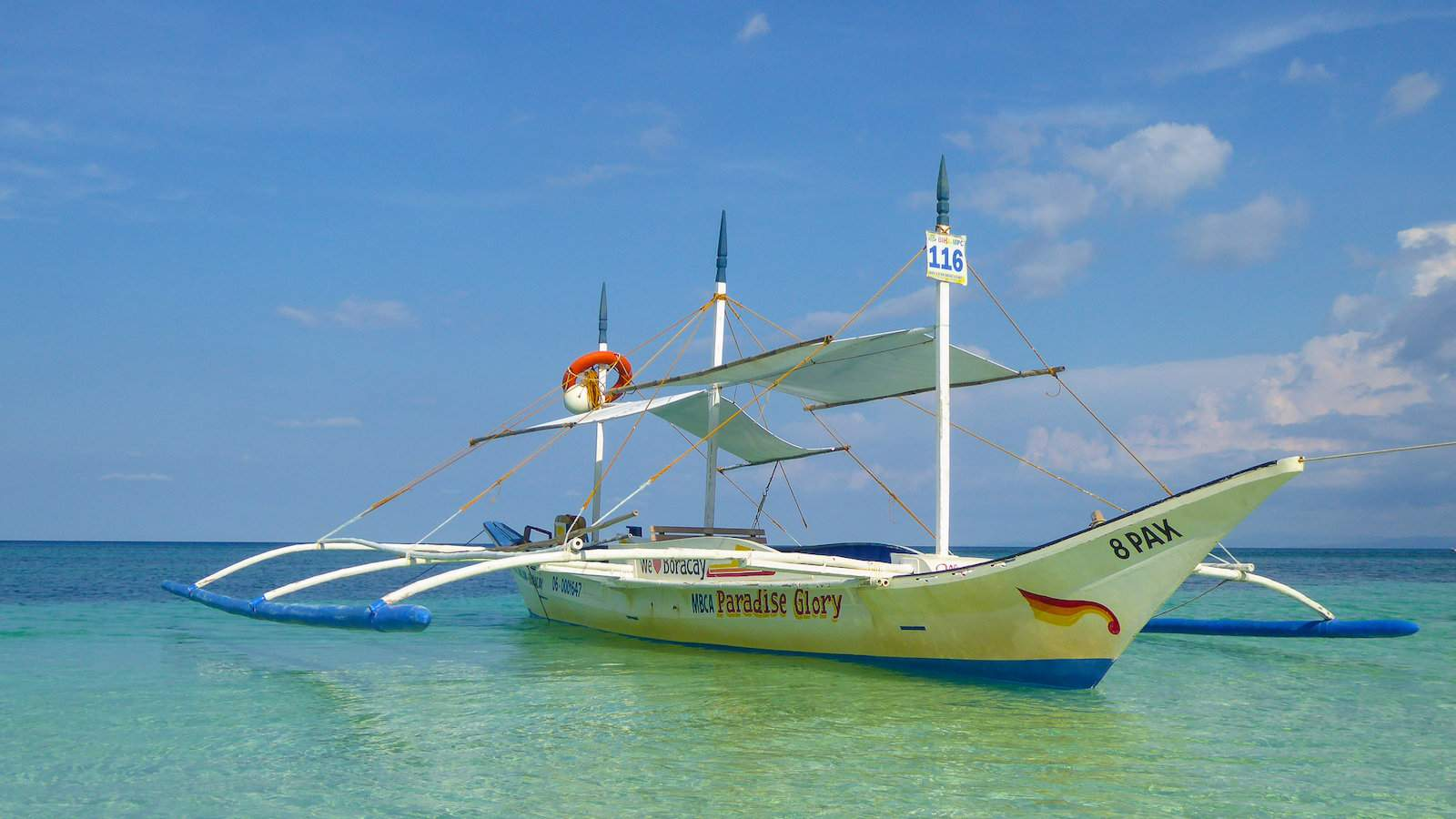 Bangka boats are an ubiquitous sight in the Philippines
