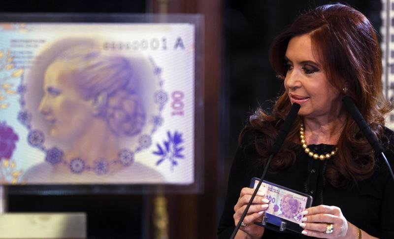 Interesting facts about Argentina 100 pesos note Evita