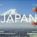 Travel to Japan Twitter Chat with Kanetix #TravelShare