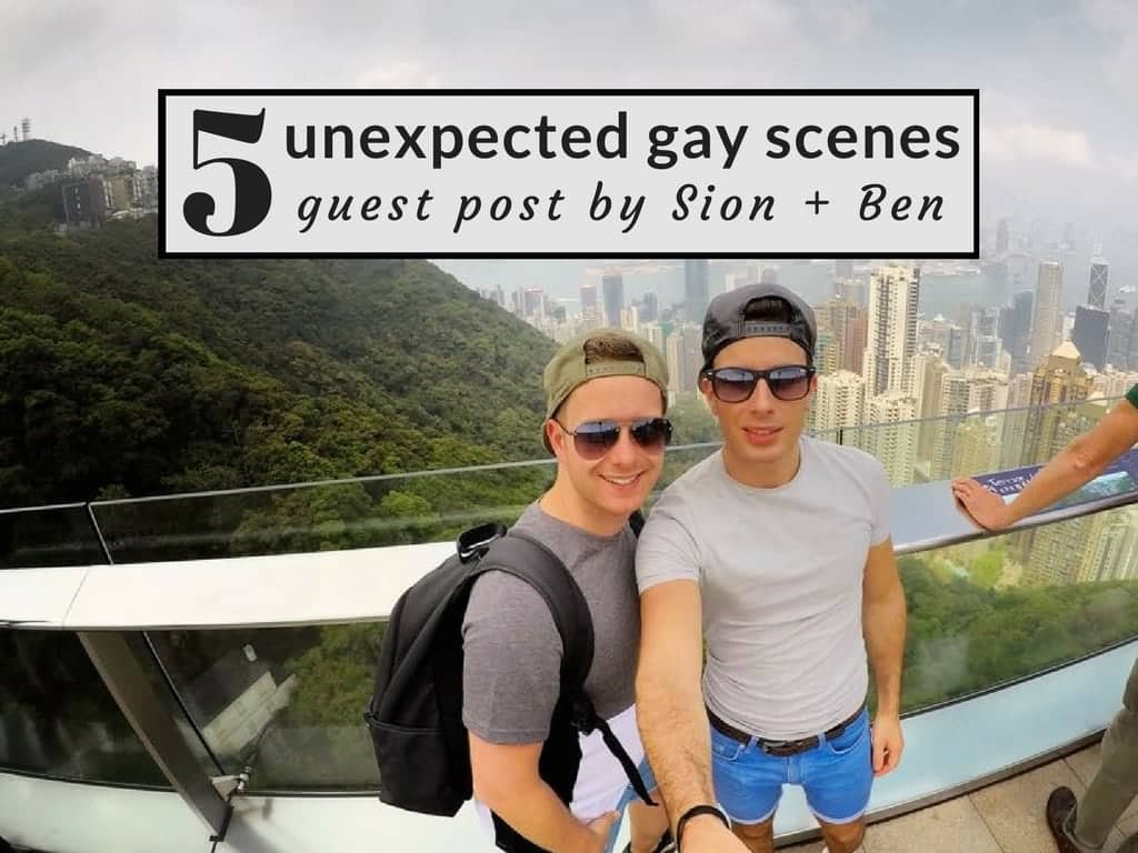 5 unexpected gay scenes