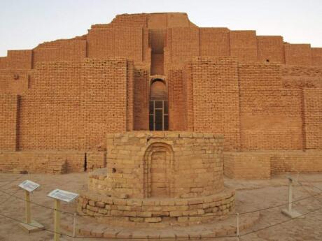 If you're in Iran make sure you visit the impressive Chogha Zanbil Ziggurat ruins in the desert