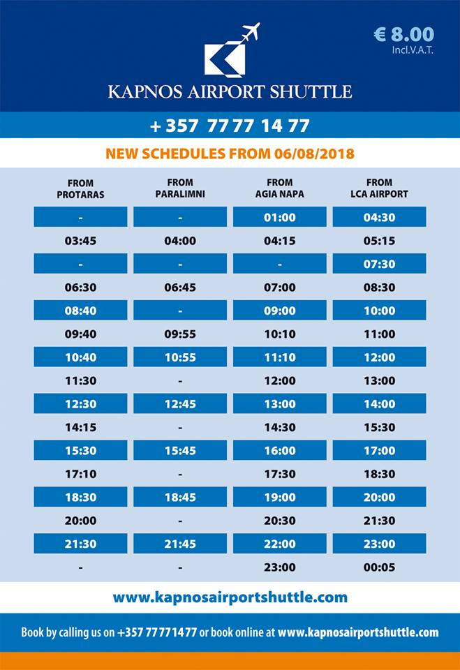 Timetable for the Airport Shuttle Bus
