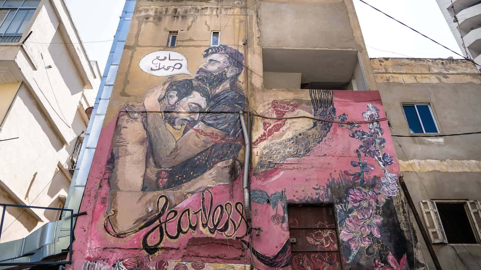 Gay street art mural in Beirut