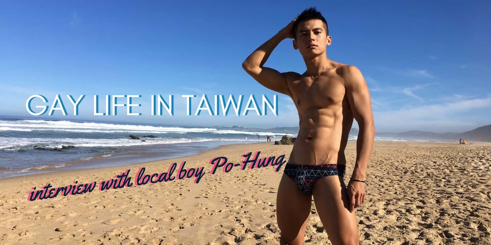 Gay Taiwan interview with Po-Hung