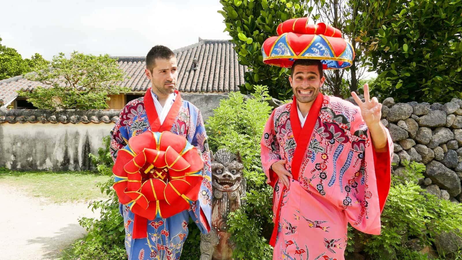 Japanin Gay online dating