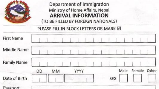 Gay Nepal trans friendly immigration landing card with Other option for sex