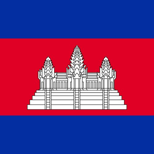 This is the flag of Cambodia