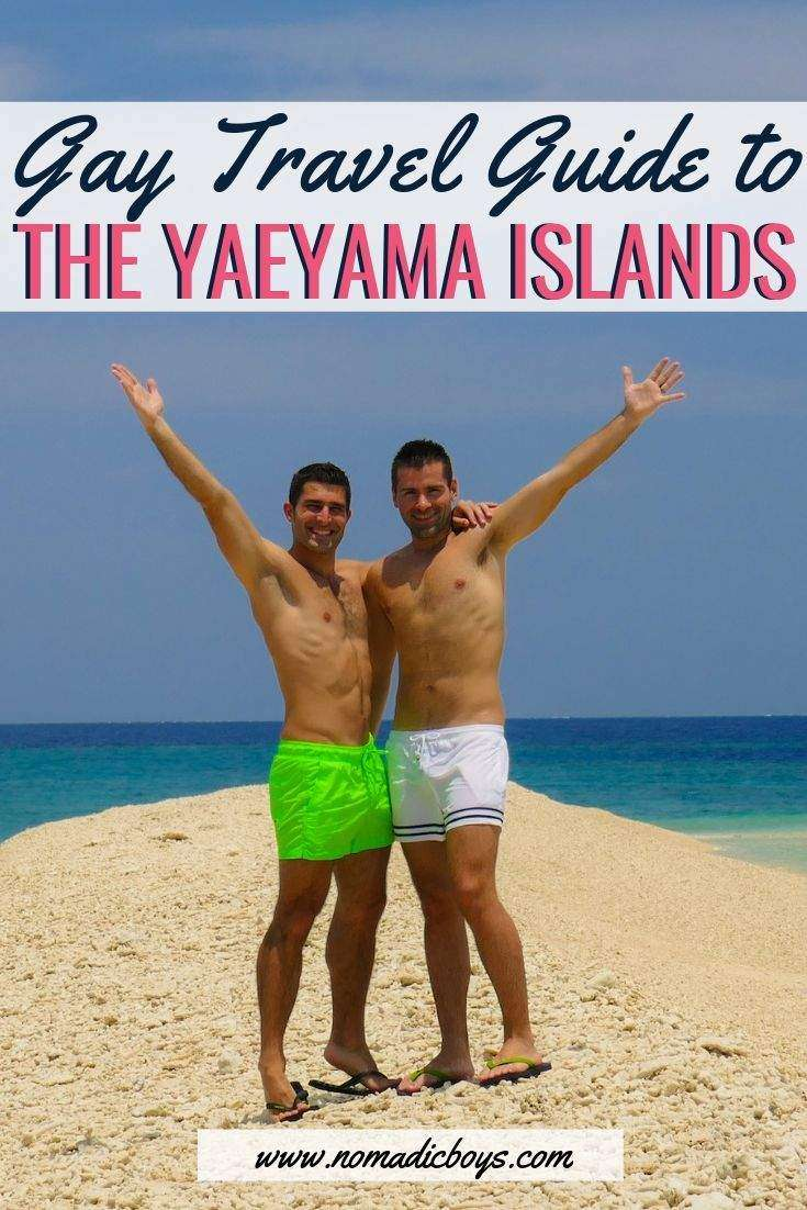 Our complete gay travel guide to the Japanese Yaeyama Islands.