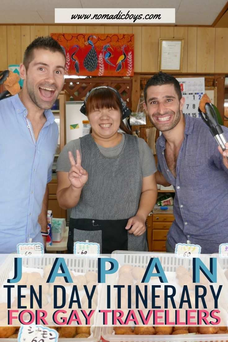 A ten day Japan itinerary for gay travellers.